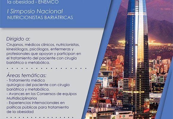 Congreso Cirugía Bariátrica-Metabólica IFSO Chile 2018